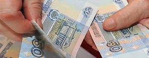 Конторы по временной прописке в ростове на дону для граждан украины