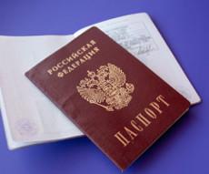 Порядок временной регистрации по месту пребывания