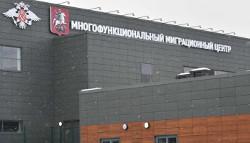 Fms gov ru проверка паспорта (анализ подлинности документа)