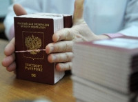 Какие документы нужны для того чтобы вписать ребенка в паспорт родителей